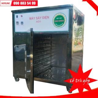 Máy sấy Ánh Dương AD1 18 khay full Inox 304